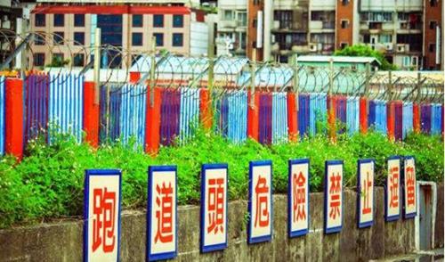 台北飛機巷