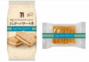 日本7-11零食
