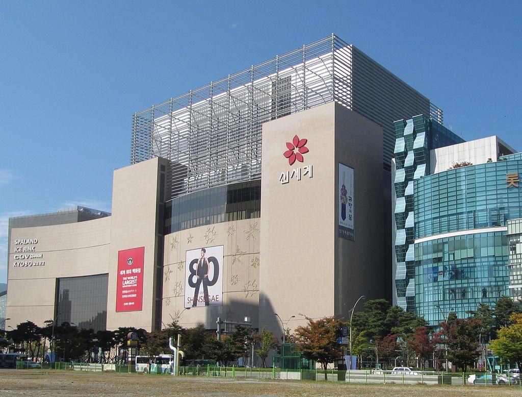 釜山新世界百貨必買商品