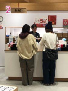 日本結帳眼鏡