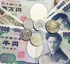 日本旅遊實用資訊