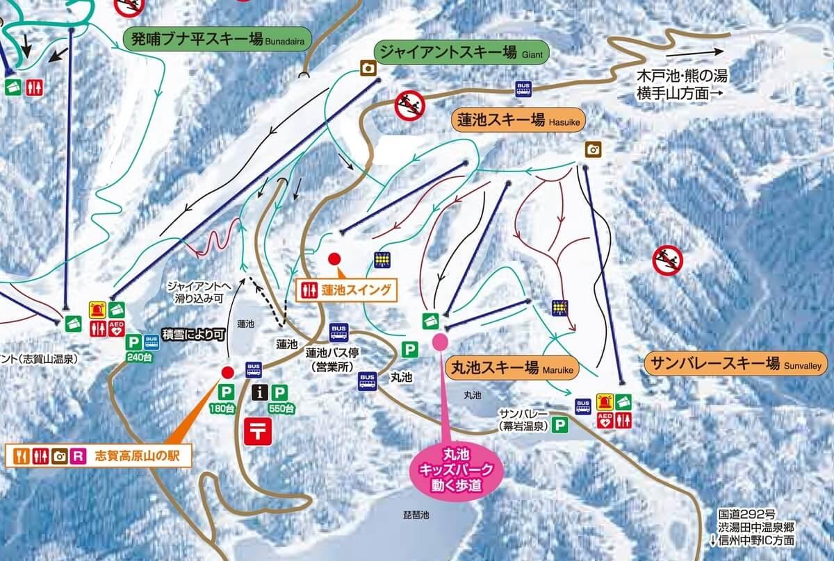志賀高原 丸池滑雪場