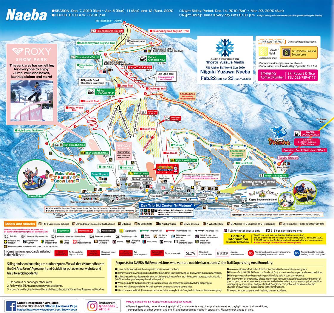 日本苗場 滑雪場示意圖
