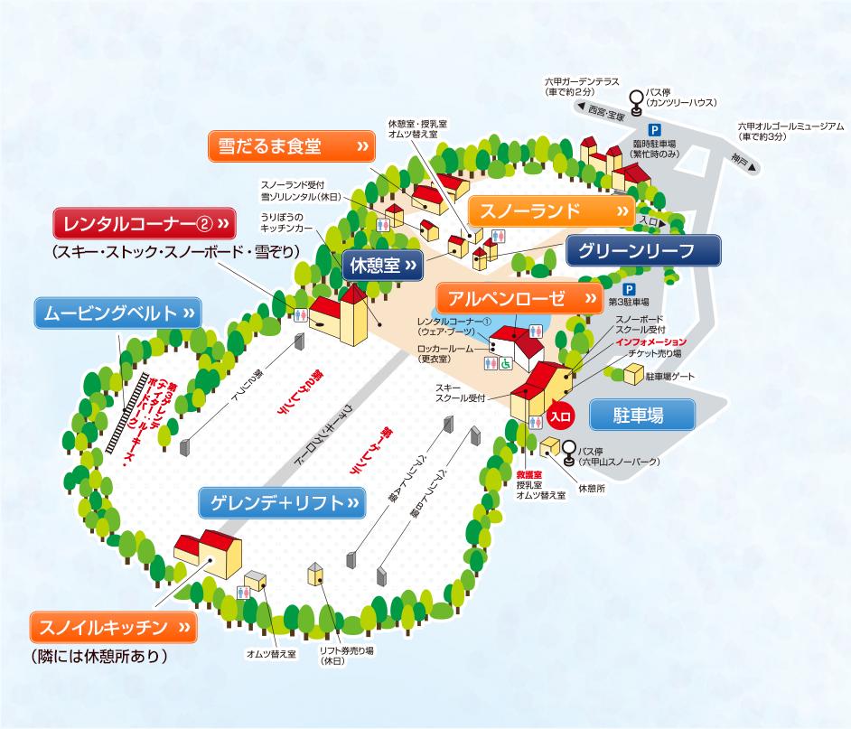 大阪滑雪 六甲山滑雪場.