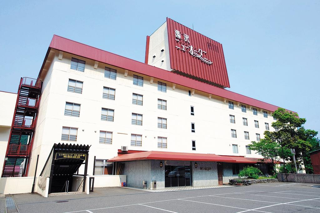 湯澤新大谷日式旅館 (Yuzawa New Otani)
