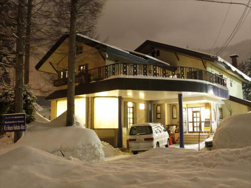 K's House白馬阿爾卑斯(K's House Hakuba Alps - Backpackers Hostel)