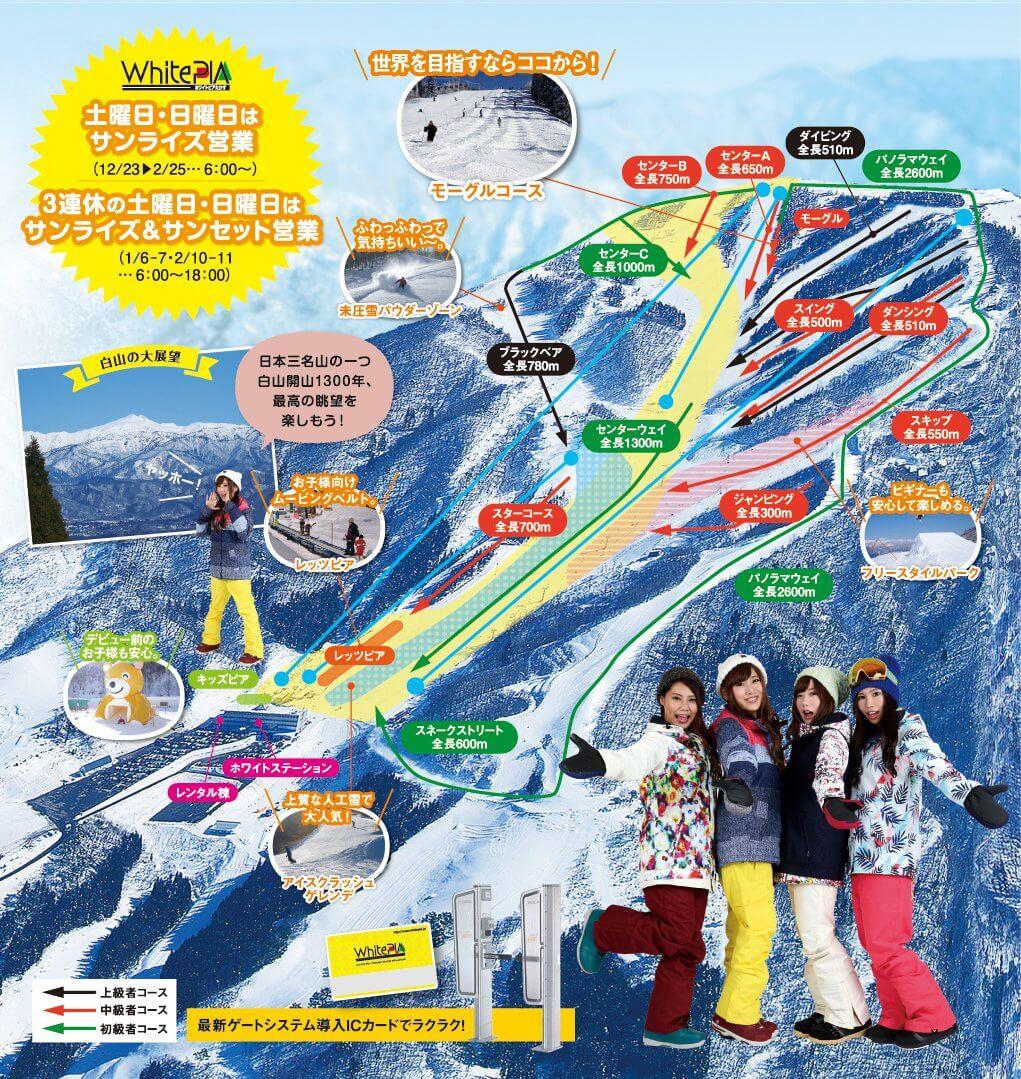 名古屋滑雪 White PIA 高鷲滑雪場