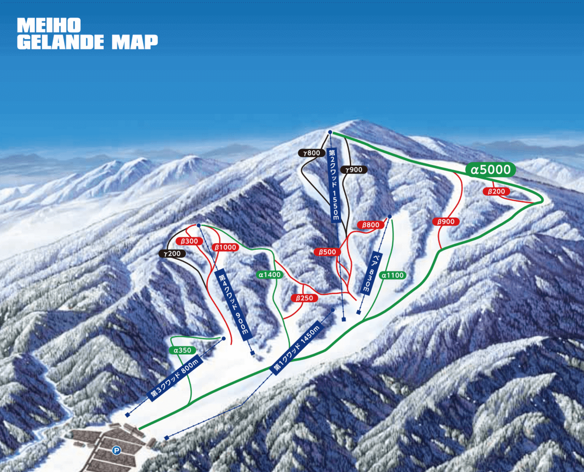 名古屋滑雪 明寶滑雪場