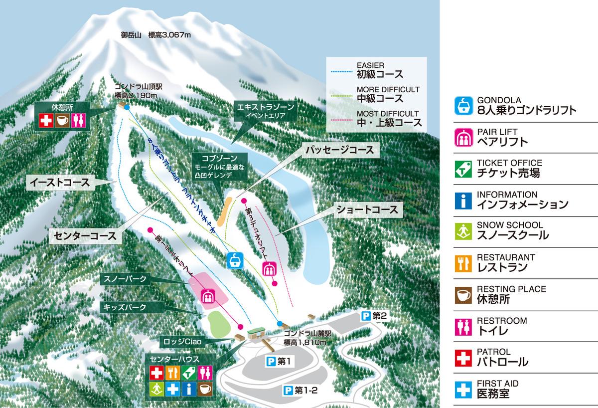 名古屋滑雪 CIAO 御岳滑雪度假村