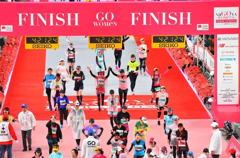 名古屋女子馬拉松
