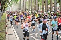 台北馬拉松