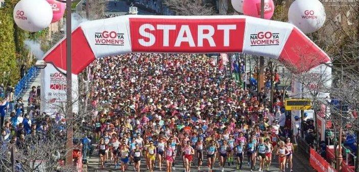 2021名古屋馬拉松