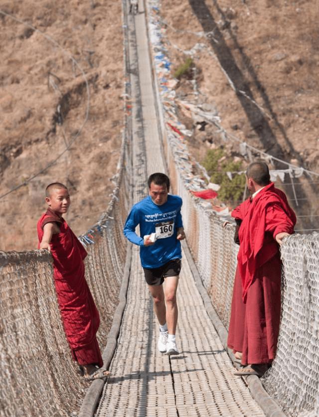 不丹馬拉松