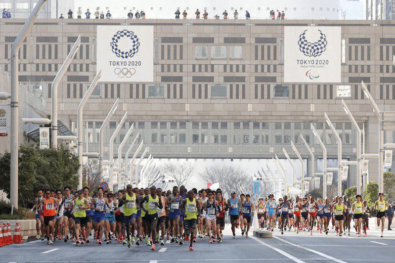 東京馬拉松2020